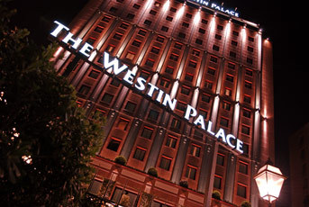 The Westin Palace, Milan - Hotels/Accommodations - Piazza della Repubblica, 20, Milano, Milano, Italy