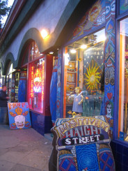 Haight Ashbury - Attractions/Entertainment, Shopping - Haight St & Ashbury St, San Francisco, CA, 94117, US