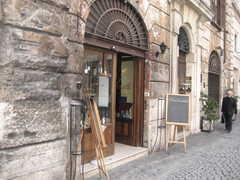 Cantina del Vecchio - Reception - Via dei Coronari, Roma, Lazio, 00186, IT