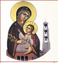 St. Mary Coptic Orthodox Church - Ceremony - 433 Riva Ave, East Brunswick, NJ, 08816