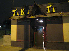 Tiki Ti - After Party!!! - Bars/Nightife, Attractions/Entertainment - 4427 Sunset Blvd, Los Angeles, CA, 90027