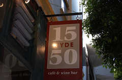 1550 Hyde - Good Food - 1550 Hyde St, San Francisco, CA, United States