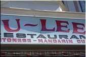 U-Lee Restaurant - Good Food - 1468 Hyde St, San Francisco, CA, USA