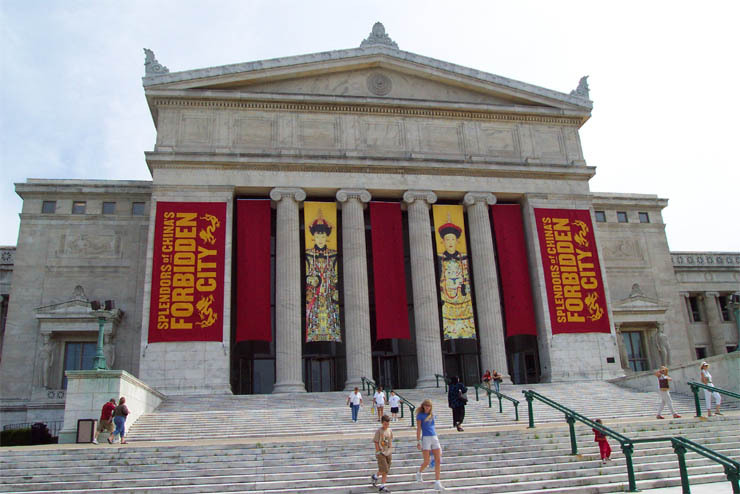 Field Museum Of Natural History - Attractions/Entertainment, Reception Sites - 1400 S Lake Shore Dr, Chicago, IL, USA
