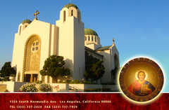 St Sophia Greek Orthodox Church - Ceremony - 1324 S Normandie Ave, Los Angeles, CA, 90006, US