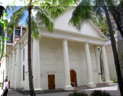Cathedral Of Our Lady Of Peace - Ceremony Sites - 1184 Bishop St, Honolulu, HI, 96813, US