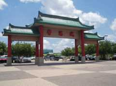 Hong Kong Food Market - Attraction - 11205 Bellaire Blvd, Houston, TX, 77072