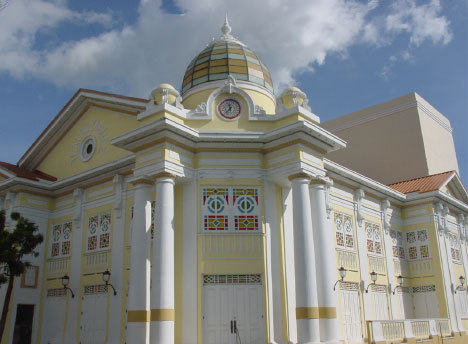 Teatro Yagüez - Attractions/Entertainment - Mayaguez, PR