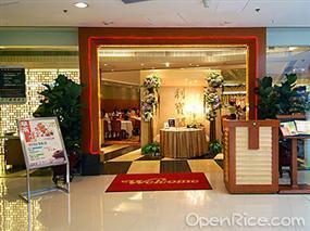 利寶閣 - Restaurants - 九龍, 香港