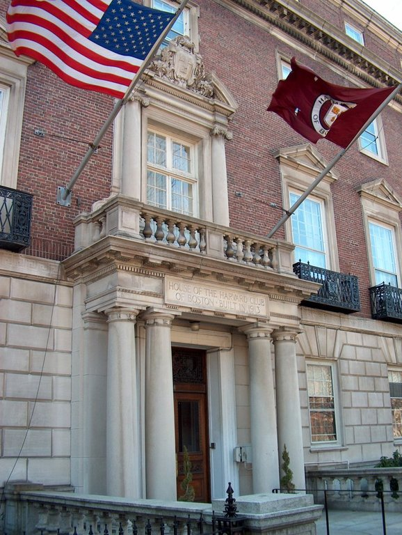 Harvard Club Of Boston - Reception Sites, Ceremony & Reception, Attractions/Entertainment, Ceremony Sites - 374 Commonwealth Ave, Boston, MA, 02215