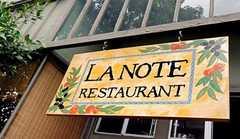 La Note Restaurant Provencal - Restaurant - 2377 Shattuck Ave, Berkeley, CA, United States