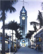 Aloha Tower - Attraction - Pier 9, Honolulu, HI, United States