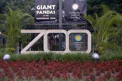 National Zoo - Attraction - 3001 Connecticut Ave NW, Washington, DC, 20008, US