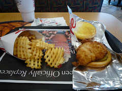 Chick-Fil-A - Restaurant - 2205 Demere Road, St Simons Island, GA, 31522
