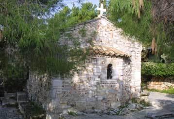 St. Demetrius Loumbadiaries - Ceremony Sites - Odos Dionissiou Areopagitou, @ Odos Apostolou Pavlou, Athens, Greece