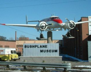 Canadian Bushplane Heritage Centre - Attractions/Entertainment, Reception Sites, Ceremony Sites - 50 Pim Street, Sault Ste. Marie, ON, Canada