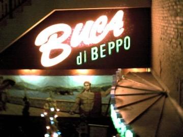 Rehearsal Dinner Buca Di Beppo - Restaurants - 6520 Americas Pkwy NE, Albuquerque, NM, 87110