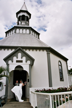 Holy Ghost Mission Church - Ceremony Sites - 4300 Lower Kula Rd, HI, 96790