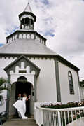 holy ghost mission church - Ceremony - 4300 Lower Kula Rd, HI, 96790