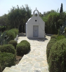 Wedding Chapel - Ceremony Sites -