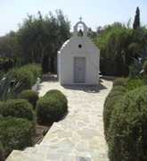 Wedding Chapel - Ceremony -