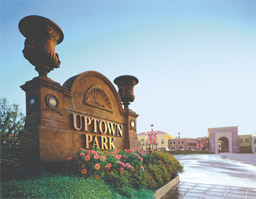 Uptown Park Houston - Attractions/Entertainment, Shopping - 1141 Uptown Park Blvd # 3, Houston, TX, United States