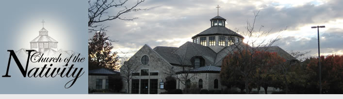 Church Of The Nativity - Ceremony Sites - 3800 W 119th St, Leawood, KS, 66209, US