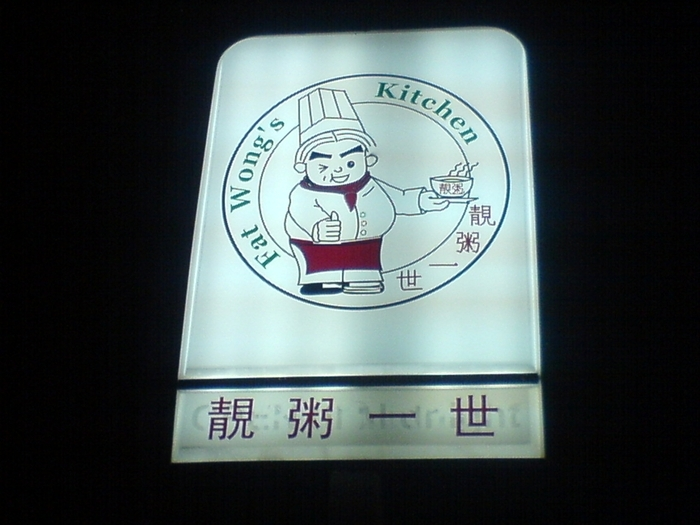 198879 l