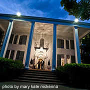 Simply Elegant Catering At Grey Rock Mansion - Reception - 400 Grey Rock Rd., Pikesville, MD , 21208, United States