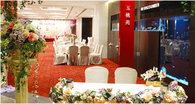 玉桃苑 - The Graces Garden & Restaurant - Restaurants -