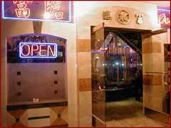 Ocean Star Seafood Restaurant - Dining - 145 N Atlantic Blvd, Monterey Park, CA, United States