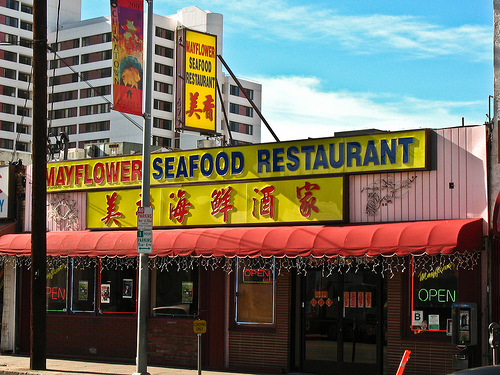 Mayflower Seafood Restaurant - Restaurants, Rehearsal Lunch/Dinner - 679 N Spring St, Los Angeles, CA, United States