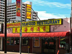 Mayflower Seafood Restaurant - Dining - 679 N Spring St, Los Angeles, CA, United States