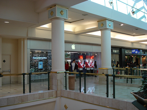 Montgomery Mall - Shopping, Attractions/Entertainment - 7101 Democracy Blvd, Bethesda, MD, 20817
