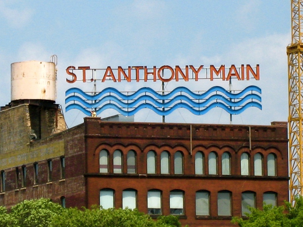 St. Anthony Main - Reception Sites, Ceremony & Reception, Attractions/Entertainment - 219 Main St SE, Minneapolis, MN, United States