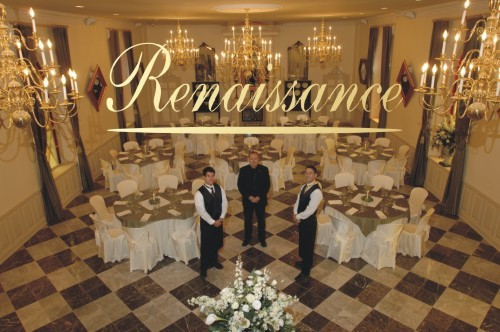 Renaissance Event Venue - Reception Sites, Ceremony & Reception - 285 Queen St, Kingston, ON, K7K