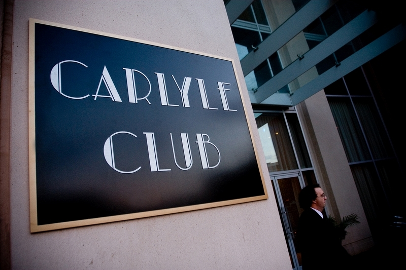 The Carlyle Club - Reception Sites, Attractions/Entertainment, Ceremony & Reception - 411 John Carlyle St, Alexandria, VA, 22314, US