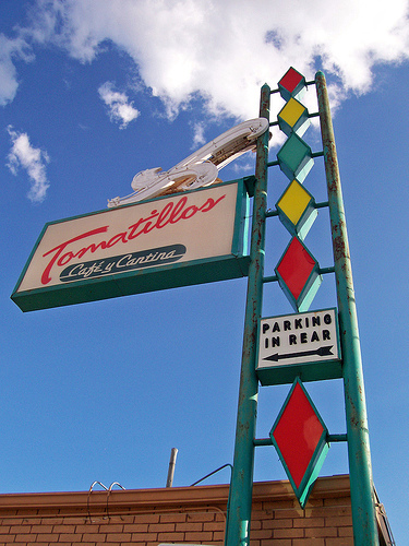 Tomatillos Cafe Y Cantina - Restaurants, Rehearsal Lunch/Dinner - 3210 Broadway St, San Antonio, TX, United States