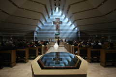 St Joseph Catholic Church - Ceremony - 600 S Jupiter Rd, Richardson, TX, United States