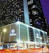 Hilton New York - Hotel - 1335 Avenue of the Americas, New York, NY, 10019, US