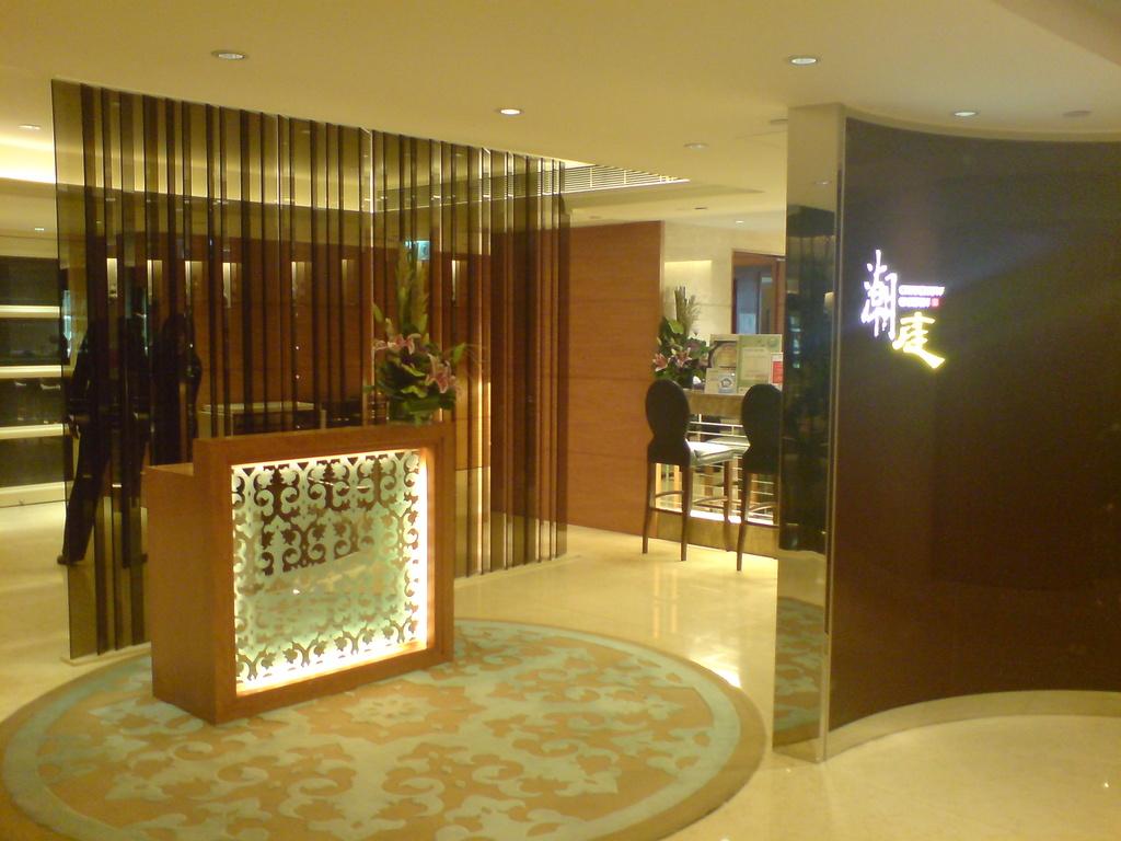 潮庭 - Restaurants -