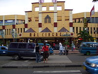 Mall cinere - Mall/Department Store - 