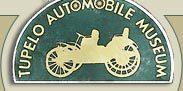 Tupelo Automobile Museum - Attraction - 1 Otis Dr, Tupelo, MS, United States