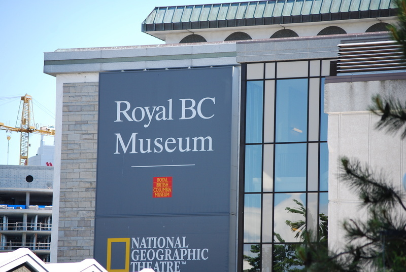 Royal Bc Museum - Attractions/Entertainment - 501 Belleville Street, Victoria, BC, Canada