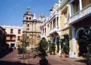 Plaza Bolivar - Attraction - Cartagena, Bolivar