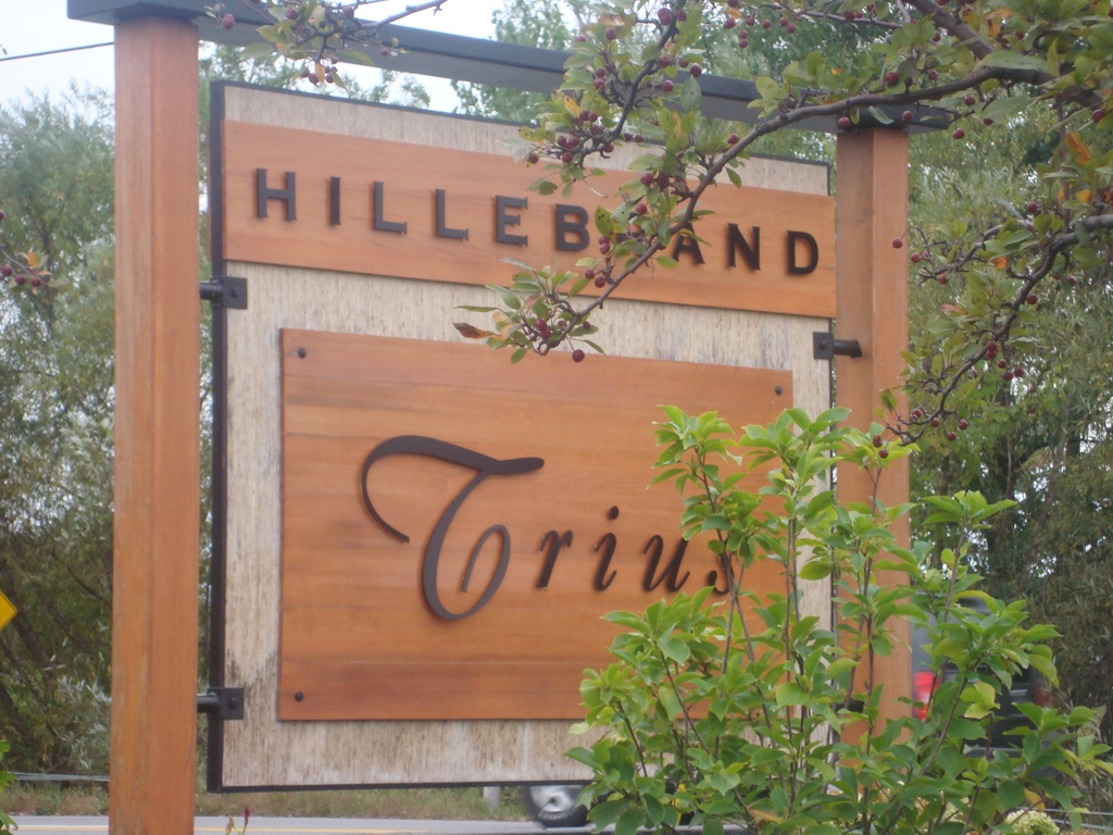 Hillebrand Winery - Wineries, Attractions/Entertainment, Caterers - 1249 Niagara Stone Road, Niagara-on-the-Lake, ON, Canada