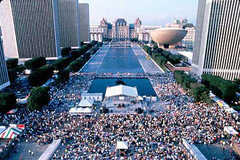Empire State Plaza - Attraction - 40 N Pearl St, Albany, NY, United States