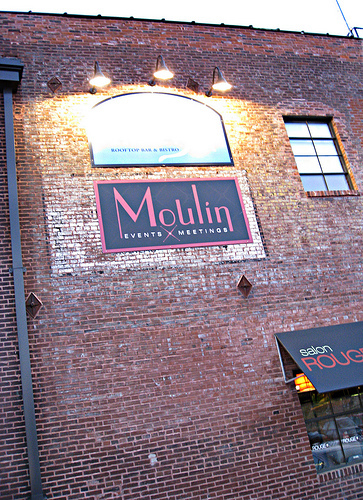Moulin Events & Meetings - Restaurants, Reception Sites, Rehearsal Lunch/Dinner, Welcome Sites - 2017 Chouteau Avenue, Saint Louis, MO, 63103, USA