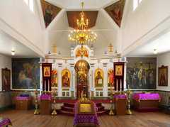 Holy Resurrection Orthodox Church - Ceremony - 20 Petrograd St, Berlin, NH, United States