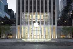 Apple Store Fifth Avenue - Attraction - Concourse Level, 767 5th Ave, New York, NY, United States